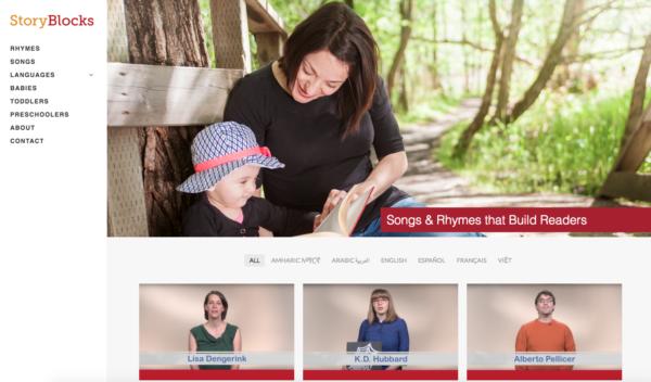 storyblocks.org homepage