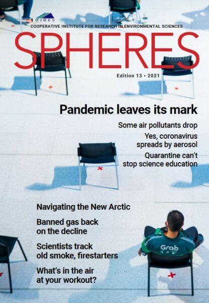 Spheres magazine cover